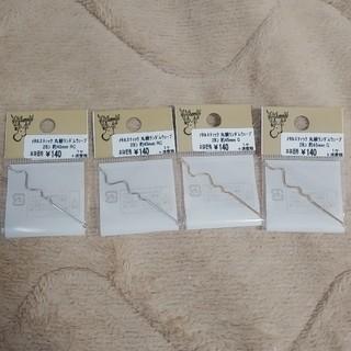 キワセイサクジョ(貴和製作所)の人気パーツ 貴和製作所 メタルスティック 丸線ランダムウェーブ(各種パーツ)