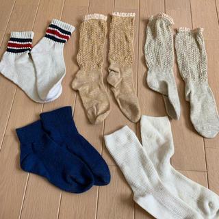 靴下屋 - 靴下セット