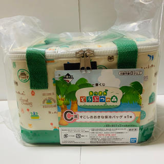 ニンテンドウ(任天堂)の【C賞】あつまれどうぶつの森 すこしおおきな保冷バッグ(キャラクターグッズ)