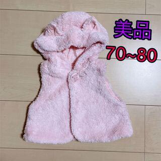 アナスイミニ(ANNA SUI mini)のお値下げ【美品】ANNASUImini♥猫耳ベスト(ジャケット/コート)