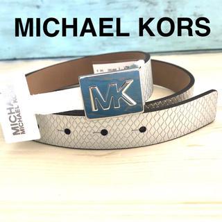マイケルコース(Michael Kors)のプレゼント 新品 ブランド マイケルコース MK ロゴ ベルト シルバー レザー(ベルト)