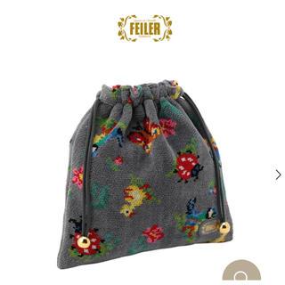 FEILER - 完売 フェイラー / FEILIER  ハイジ グレー 巾着