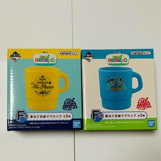 ニンテンドウ(任天堂)の【F賞】あつまれどうぶつの森 マグカップ2種(キャラクターグッズ)