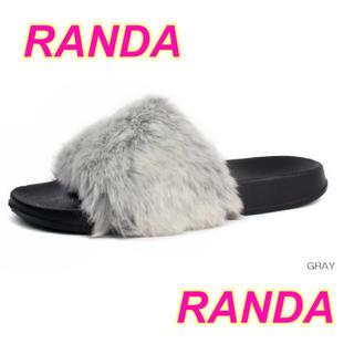RANDA - RANDA★ファーサンダル★MIXグレー★Rady*リエンダ*リゼクシー*プーマ