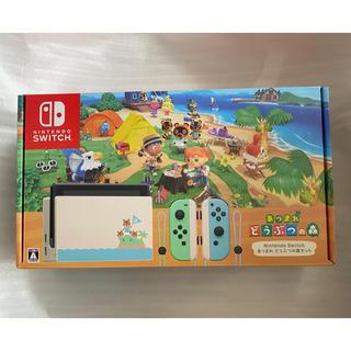Nintendo Switch - Nintendo Switch あつまれどうぶつの森セット 延長保証付
