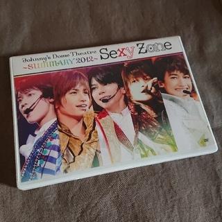 セクシー ゾーン(Sexy Zone)のSexy Zone SUMMARY 2012 初回限定盤 DVD(ミュージック)