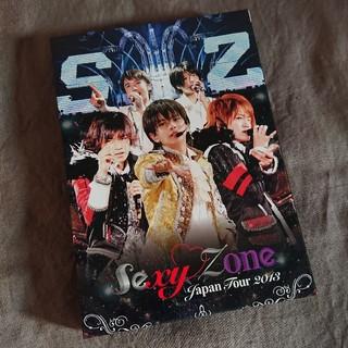 セクシー ゾーン(Sexy Zone)のSexy Zone Japan Tour 2013初回限定 DVD(ミュージック)