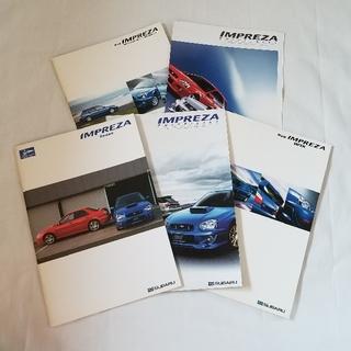 スバル - スバル IMPREZA インプレッサ 車両カタログ