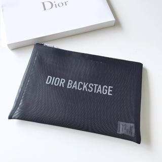 Dior - Dior ディオール バックステージ フラット ポーチ