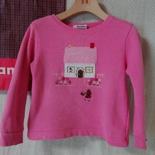 familiar - 普段着に♡ ファミリアトレーナー100④