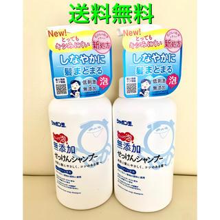 シャボンダマセッケン(シャボン玉石けん)のシャボン玉 無添加せっけんシャンプー 泡タイプ(520ml) 2個セット(シャンプー)