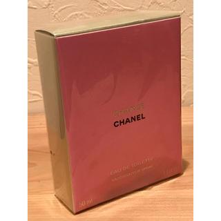 CHANEL - シャネル CHANEL チャンス 50ml CHANCE