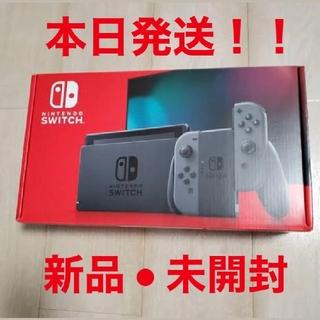 Nintendo Switch - 品未開封★Switch 任天堂スイッチ 本体 グレー ニンテンドウ