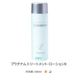 エクスビアンス(Exuviance)のプラチナム トリートメント・ローションⅡ|Exuviance-エクスビアンス(化粧水/ローション)
