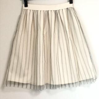 フレディアンドグロスター(FREDY & GLOSTER)のフレディ&グロスター 新品 スカート FREDY&GLOSTER(ひざ丈スカート)