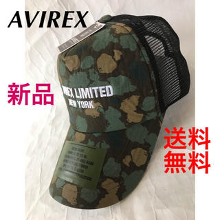 AVIREX - ❤️AVIREX迷彩メッシュキャップ‼️フロント刺繍