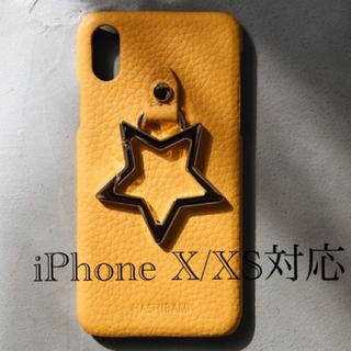 ティアンエクート(TIENS ecoute)の新品✨タグ付き♪ iPhoneX/XS 対応ケース オレンジ 大幅お値下げ(iPhoneケース)