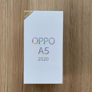 ANDROID - 【新品・未開封】OPPO A5 2020 ブルー 64GB SIMフリー オッポ