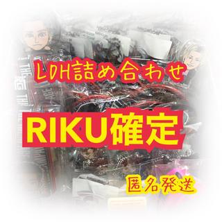 EXILE TRIBE - LDH詰め合わせ     RIKU確定