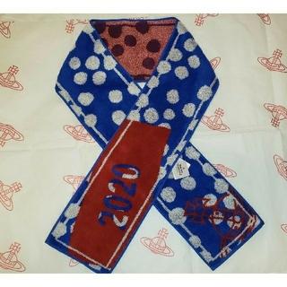 Vivienne Westwood - 定価1,650円2020春夏ドットORBロングタオルハンカチBL🔴ヴィヴィアン