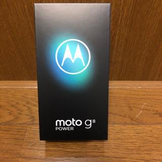 【送料無料】Motorola moto g8 power スモークブラック(スマートフォン本体)