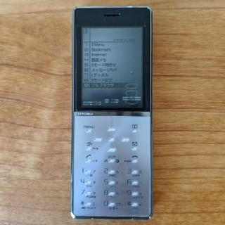 エヌティティドコモ(NTTdocomo)のD705iμ フラッシュシルバー(携帯電話本体)