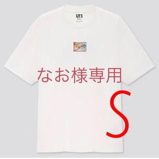 UNIQLO - 米津玄師 UT グラフィックTシャツ(半袖・オーバーサイズフィット)