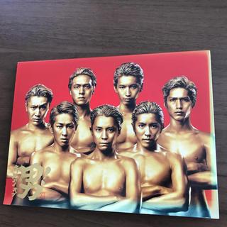 カンジャニエイト(関ジャニ∞)のキング オブ 男!(初回限定盤A)CD+DVD関ジャニ∞夢列車 日焼けあり(ポップス/ロック(邦楽))