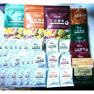 万田発酵  サンプル  セット  40個