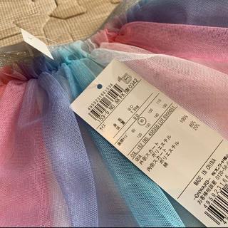 anyFAM - 新品 90★エニィファム★チュールスカート パニエ