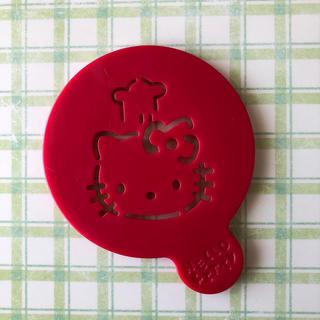 ハローキティ(ハローキティ)のハローキティ ステンシルシート (調理道具/製菓道具)