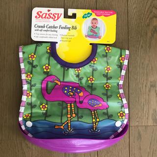 サッシー(Sassy)の新品 サッシー お食事エプロン スタイ(お食事エプロン)