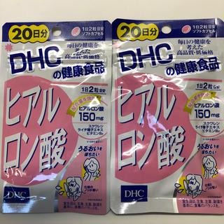 ディーエイチシー(DHC)のDHC ヒアルロン酸 20日分 2個セット(コラーゲン)