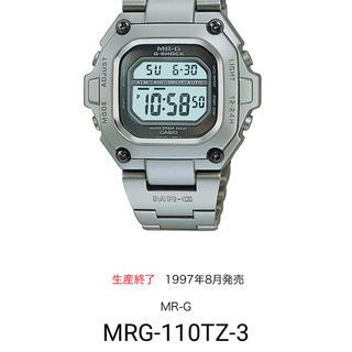 ジーショック(G-SHOCK)の≪限定≫G-SHOCK MRG-110TZ3 jazz スモーキカラー(腕時計(デジタル))
