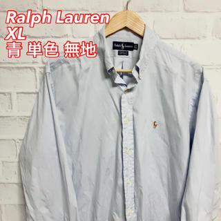 Ralph Lauren - 【Ralph Lauren】BDシャツXL 青 無地 ワンポイントロゴ 刺繍