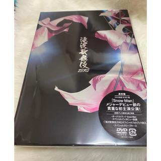 Johnny's - Snow Man♡滝沢歌舞伎ZERO♡通常盤初回仕様DVD♡新品未開封