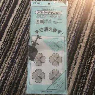 クローバーチャコピー クリアータイプ(型紙/パターン)