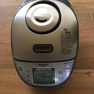 三菱電機 - ★ 三菱電機製 超音波圧力IH ジャー炊飯器 5.5合炊き★