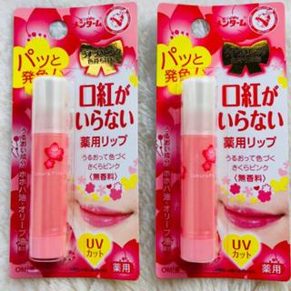 メンターム(メンターム)のメンターム 口紅がいらない薬用リップ うすづきピンク 2本セット(リップケア/リップクリーム)