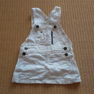 ブリーズ(BREEZE)のガールズ ホワイトデニム スカート 90センチ(スカート)