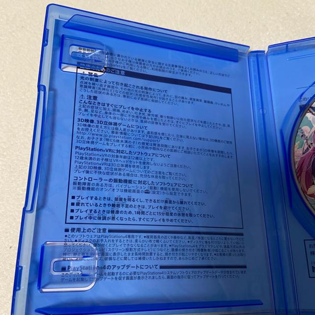 ラビリンス ライフ PS4 エンタメ/ホビーのゲームソフト/ゲーム機本体(家庭用ゲームソフト)の商品写真