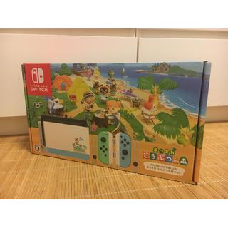 Nintendo Switch - Nintendo Switch 本体 あつまれどうぶつの森同梱版 新品