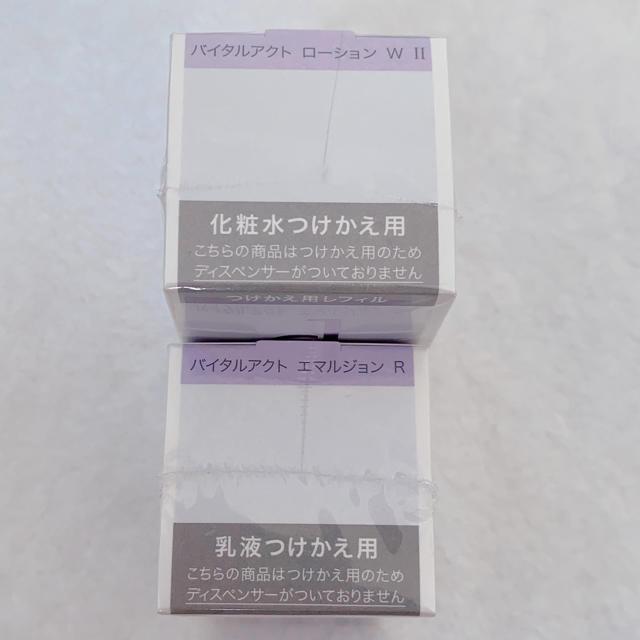 d program(ディープログラム)のdプログラム バイタルアクト化粧水・乳液 レフィルセット コスメ/美容のスキンケア/基礎化粧品(乳液/ミルク)の商品写真