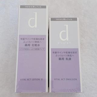 d program - dプログラム バイタルアクト化粧水・乳液 レフィルセット