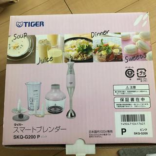 タイガー(TIGER)のタイガー スマートブレンダー SKQ-G(調理機器)