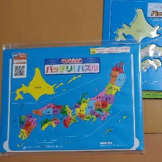 進研ゼミ 地図パズル➕おまけ