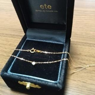 ete - ete 18金 ピンクゴールド ダイヤモンドネックレス 一粒ダイヤ