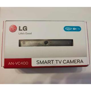 エルジーエレクトロニクス(LG Electronics)の「未開封」「新品」 未使用 LG AN-VC400 webカメラ(ビデオカメラ)