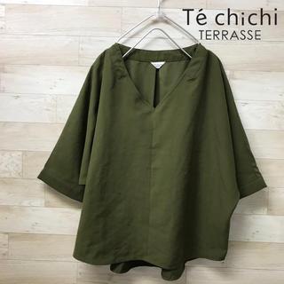 Techichi - 《Te chichi TERRASSE》ブラウス(フリー) 半袖 グリーン系