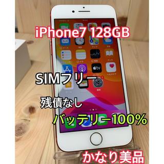 アップル(Apple)の【A】コネクタ付き iPhone 7 Red 128 GB SIMフリー 本体(スマートフォン本体)